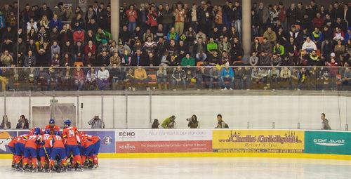 Meci de Hokey Cehia Romania 1-7